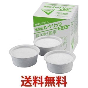 オダジマ 交換用 活性炭フィルターカートリッジ 3P|1|bestone1