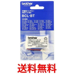 brother BCL-BT 子機用バッテリー ブラザー BCLBT|bestone1