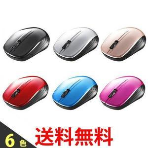 BUFFALO バッファロー 無線(2.4GHz) BlueLEDマウス 3ボタン ワイヤレスマウス 両利き仕様 BSMBW105|1|bestone1