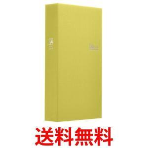 Nakabayashi TCPK-L-240-RG ナカバヤシ TCPKL240RG ポケットアルバム 240枚 L判 リラックスグリーン 布クロス表紙|1|bestone1