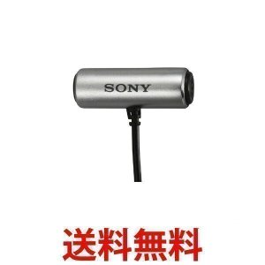SONY ECM-CS3 エレクトレットコンデンサーマイクロホン ソニー ECMCS3|1|bestone1