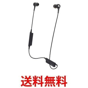 audio-technica ATH-CK200BT BK オーディオテクニカ Bluetooth対応ワイヤレスイヤホン ブラック ATHCK200BT BK|1|bestone1