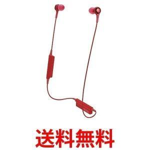 audio-technica ATH-CK200BT RD オーディオテクニカ Bluetooth対応ワイヤレスイヤホン レッド ATHCK200BT RD|1|bestone1