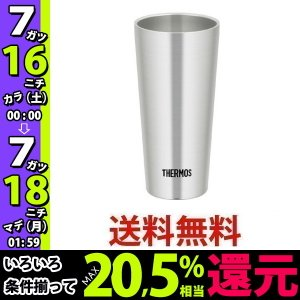 THERMOS JDI-350  サーモス 真空断熱タンブラー 350ml  ステンレス JDI350 S コップ 保温 保冷|1|bestone1