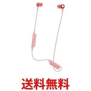 audio-technica ATH-CK200BT PK オーディオテクニカ Bluetooth対応ワイヤレスイヤホン ピンク ATHCK200BT PK|1|bestone1