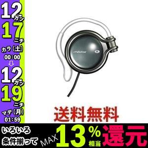 JVC HP-AL102-B オニキスブラック オープン型オンイヤーヘッドホン 耳掛け式