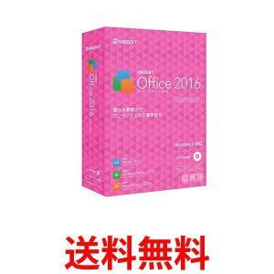 KINGSOFT Office 2016 Standard パッケージ版 CD-ROM版 オフィス WORD EXCEL Windows10対応|bestone1