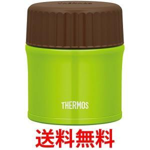 サーモス JBU-300 G 真空断熱スープジャー 300ml グリーン JBU300G|1|bestone1