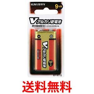 OHM アルカリ乾電池 9V形 アルカリ9V/B1P/V 6LR61 /B1P/V アルカリ電池 オーム電機|bestone1