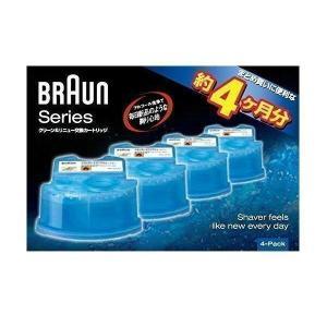 BRAUN CCR4 CR ブラウン CCR4CR アルコー...