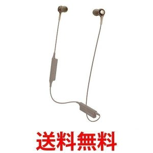 audio-technica ATH-CK200BT BG オーディオテクニカ Bluetooth対応ワイヤレスイヤホン ベージュ ATHCK200BT BG|1|bestone1