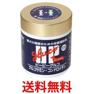 BPグルコ 200g ビーピーグルコ サプリメント 犬用 共立商会 グルコサミン・コンドロイチン配合|1|bestone1