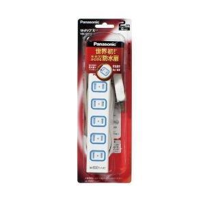 Panasonic WHA2526WP パナソニック ザ・タップX 6コ口 2m コード ホワイト 安全設計扉 パッキン付コンセント 延長コード タップ|1|bestone1