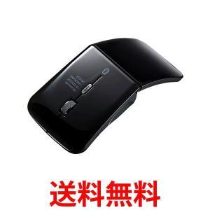 サンワサプライ Bluetooth IRセンサーマウス MA-BTIR116BK|1|bestone1