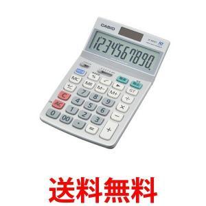 カシオ スタンダード電卓 時間・税計算 ジャストタイプ 10桁 JF-100GT-N 大きい 見やすい|1|bestone1