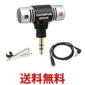 OLYMPUS ME51SW オリンパス ステレオマイクロホンセット ボイスレコーダー用|1|bestone1