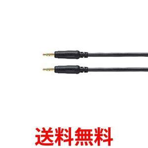 audio-technica GOLD LINK Fine オーディオケーブル ステレオミニ 1.5m AT544A/1.5 オーディオテクニカ|1|bestone1
