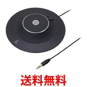 audio-technica オーディオテクニカ モノラルマイクロホン AT9922PC ピンマイク 録音 雑音低減|bestone1