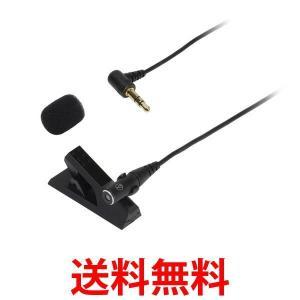 audio-technica モノラルマイクロホン AT9904 ピンマイク クリップ 録音|1|bestone1
