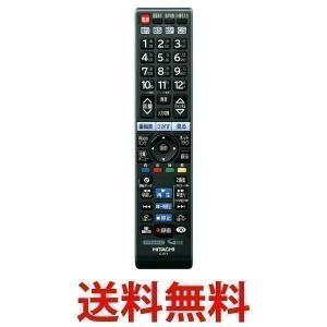 HITACHI C-RT7 日立 純正パーツ テレビ用リモコ...