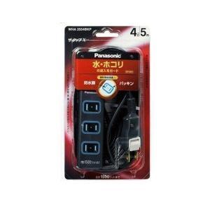 Panasonic WHA2554BKP パナソニック ザ・タップX 4コ口 5m コード ブラック 安全設計扉 パッキン付コンセント  延長コード タップ|1|bestone1