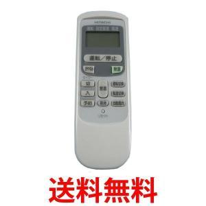 HITACHI RAR-2Q1 日立 RAR2Q1 エアコンリモコン RAS-22MX-006 純正品 RAS22MX006 1 bestone1