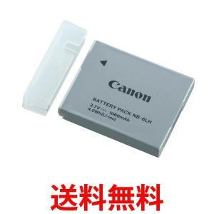 Canon NB-6LH バッテリーパック NB6LH キヤノン キャノン デジタルカメラ バッテリー リチウムイオン 電池 PowerShot IXY|1|bestone1
