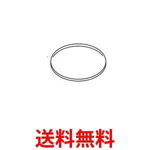 MITSUBISHI M18316340C 三菱 電子レンジ用丸皿  セラミック丸皿 レンジグリル オーブンレンジ|1|bestone1
