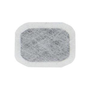 MITSUBISHI M20GA0526 三菱電機 冷蔵庫用給水タンク光触媒鉛クリーンフィルター 冷蔵庫給水タンク浄水フィルター|1|bestone1