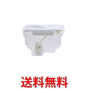 MITSUBISHI M20KL0520 三菱 冷蔵庫 給水タンク|1|bestone1