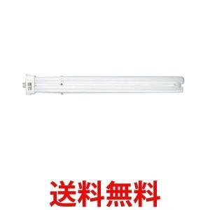 MITUBISHI FPL27EX-N ツイン蛍光灯 昼白色 (ツイン1) 2本タイプ 三菱|1|bestone1