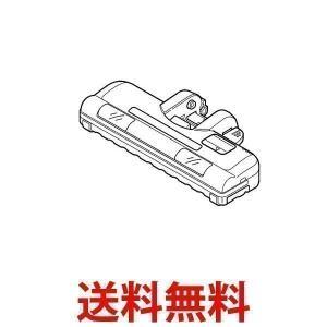 Panasonic AMV99R-A203D パナソニック AMV99RA203D 親ノズル 掃除機用 (AMV99R-A203 後継品) 純正|1|bestone1