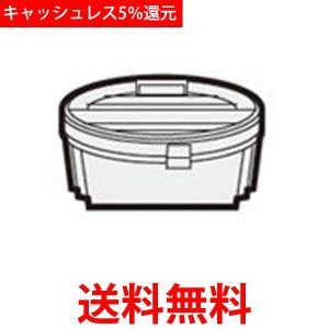 ELPA 口金変換 アダプター ソケット エルパ 電球 E26→E17 樹脂製 B-1664H|1|bestone1
