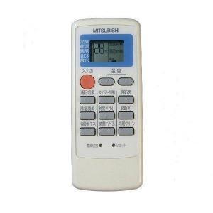 MITSUBISHI MP051 三菱電機 M21 N4H 426 エアコンリモコン M21N4H426|1|bestone1