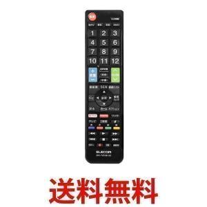 エレコム ERC-TV01BK-SO テレビリモコン SONY ソニー ブラビア用 設定不要ですぐに使えるかんたんリモコン ブラック ELECOM ERCTV01BKSO|1|bestone1