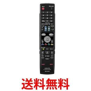 SHARP GA558WJPA シャープ 純正 DVDレコーダー用 リモコン 0046380185 ...