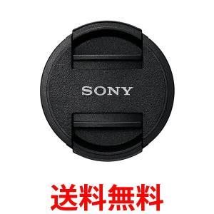 SONY ALC-F405S ソニー レンズフロントキャップ 40.5mm レンズキャップ ALCF405S|1|bestone1