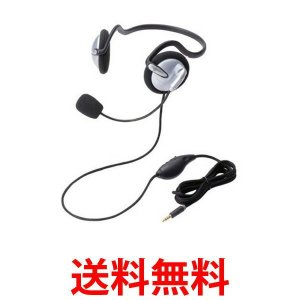 ELECOM ヘッドセットマイクロフォン 両耳 ネックバンド 4極ピンジャック 耐久コード1.8m HS-NB05TSV|1|bestone1