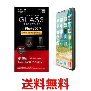 エレコム PM-A17XFLGGGO iPhone X ガラスフィルム ゴリラガラス PMA17XFLGGGO|1|bestone1