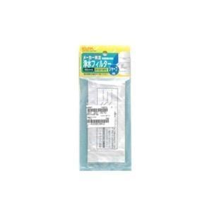 SHARP 2013370070 シャープ 冷蔵庫用 浄水フィルター (2013370065 後継品)|1|bestone1