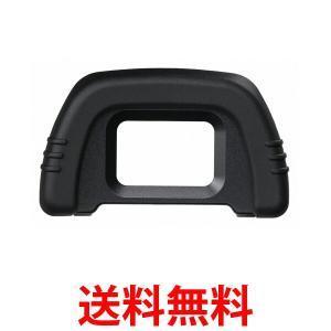 Nikon DK-21 ニコン 一眼レフカメラ用 接眼目当て...