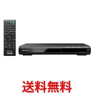 SONY DVP-SR20 ソニー DVPSR20 DVDプ...