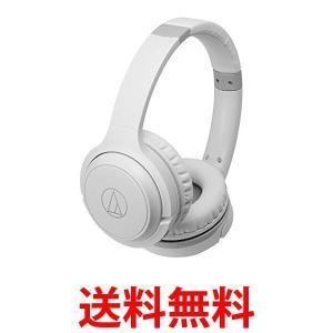 audio-technica ATH-S200BT WH オーディオテクニカ Bluetooth対応 ワイヤレスヘッドホン ホワイト ATHS200BT WH|1|bestone1