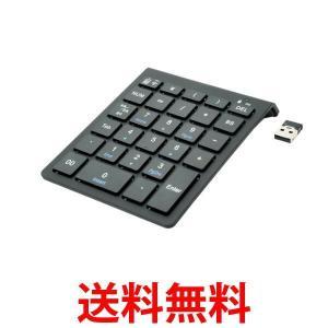 ミヨシ 2.4GHzワイヤレステンキー ブラック TEN24G01/BK MCO|1|bestone1