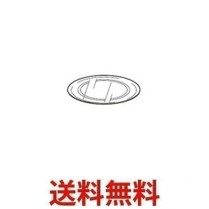 SHARP 350-293-0101 シャープ 3502930101 電子レンジ用 ターンテーブル ガラス製|1|bestone1