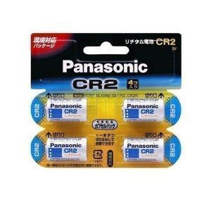 Panasonic CR-2W/4P パナソニック CR2W4P カメラ用リチウム電池 4個 3V CR2 1 bestone1