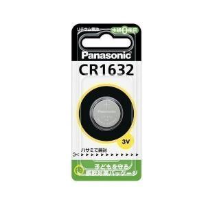 Panasonic CR-1632 パナソニック CR1632 コイン形 リチウム電池 3V 1個入...