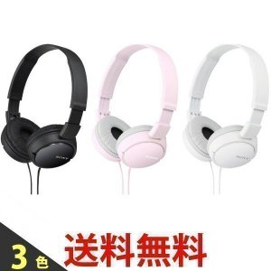 SONY MDR-ZX110 ソニー MDRZX110-B ...