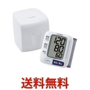 CITIZEN CH-650F シチズン 手首式血圧計 CH650F 電子血圧計