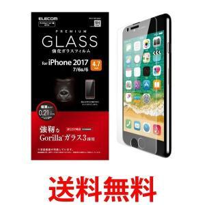 エレコム PM-A17MFLGGGO iPhone8 フィルム ゴリラガラス iPhone7 対応 PMA17MFLGGGO|1|bestone1